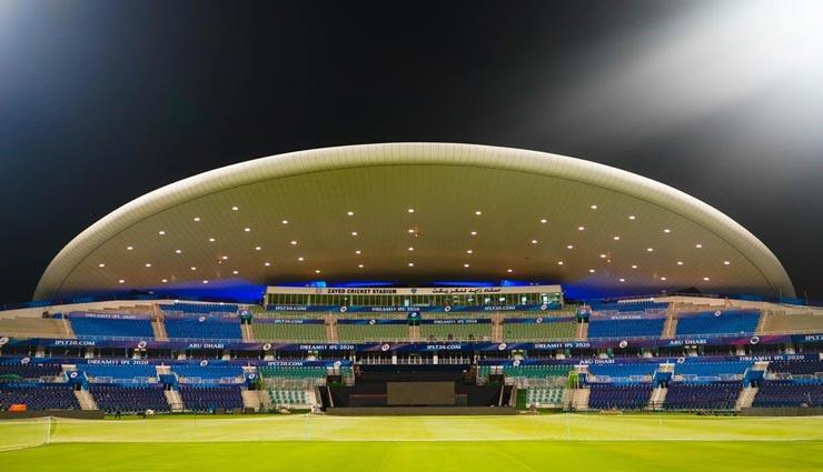 news,news in hindi,latest news,ipl in uae,ipl 2020,ipl news,cricket news ,न्यूज़, न्यूज़ हिंदी में, लेटेस्ट न्यूज़, क्रिकेट न्यूज़, युएई में आईपीएल, आईपीएल 2020, आईपीएल न्यूज़