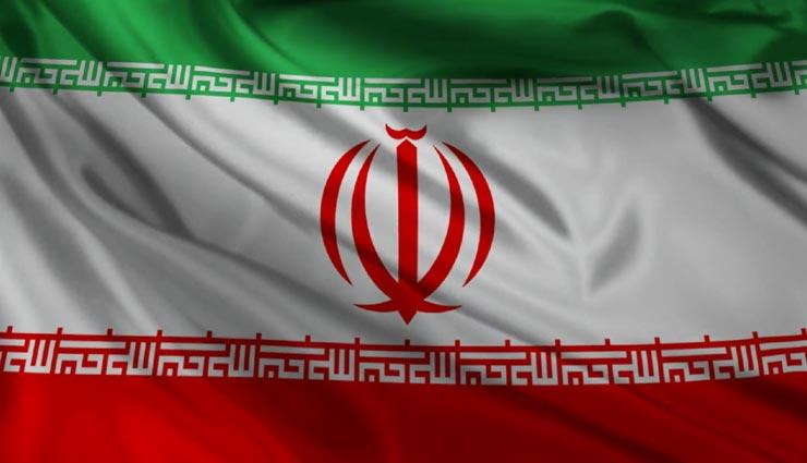 weird law,iran,weird law of iran,amazing law,surprising law ,अनोखे कानून, ईरान, ईरान के कानून, चौकाने वाले कानून