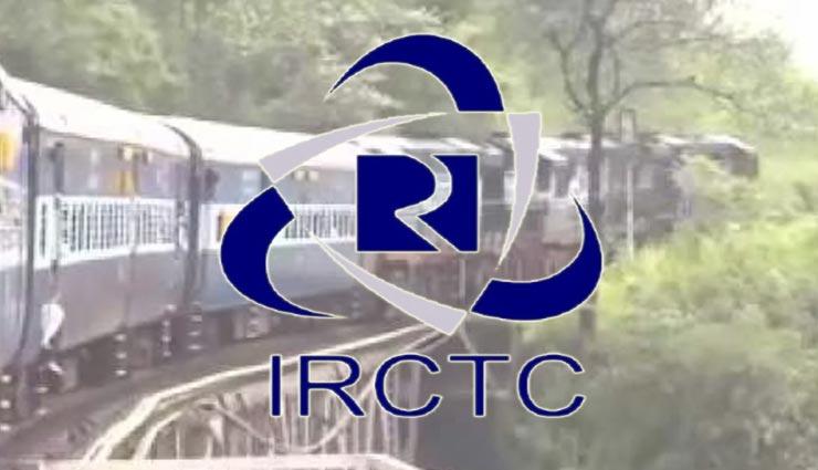 travel tips,char dham yatra package,irctc ,ट्रेवल टिप्स, चारधाम यात्रा पैकेज, आईआरसीटीसी