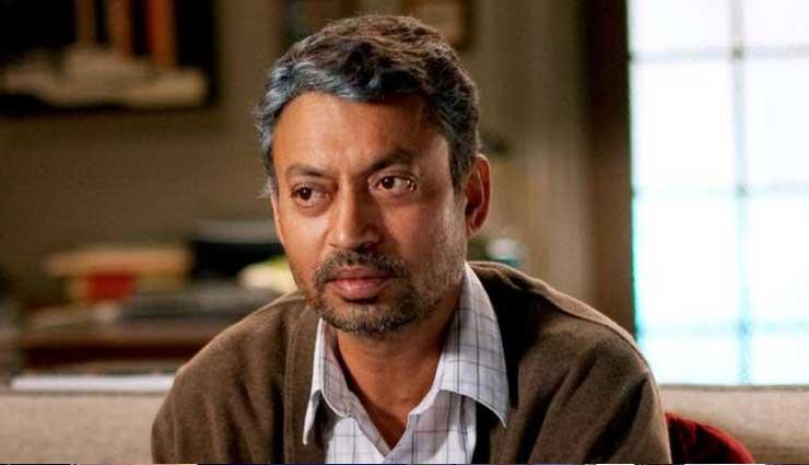 इरफान खान की सेहत को लेकर लंदन से आई ये बड़ी खबर, 2-3 दिन बाद होगा छठा और आखिरी कीमो