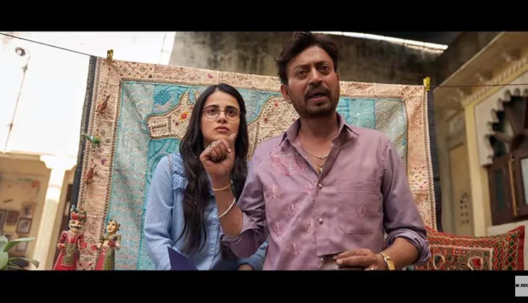 VIDEO- Irrfan Shared an Emotion Message Before Trailer Launch of Angrezi Medium
