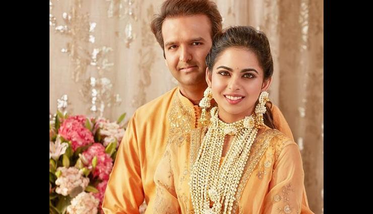 PICS- Sabyasachi Mukherjee Shares Throwback Pic of Isha Ambani, Anand Piramal twinning at Haldi ceremony