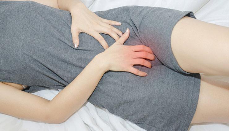itching in the genitals,home remedies,Health tips ,हेल्थ टिप्स, हेल्थ टिप्स हिंदी में, घरेलू उपचार, गुप्तांग में खुजली, महिलाओं की समस्या, खुजली के उपाय