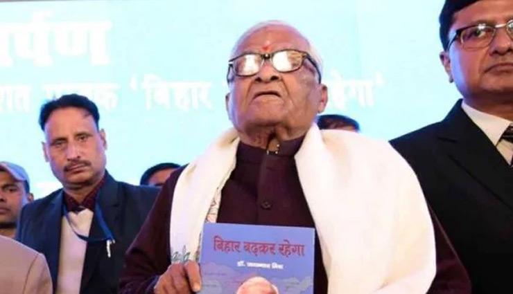 बिहार के पूर्व मुख्यमंत्री जगन्नाथ मिश्रा का 82 साल की उम्र में निधन