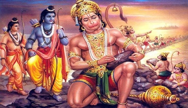 astrology tips,astrology tips in hindi,tuesday remedies,lord hanuman ,ज्योतिष टिप्स, ज्योतिष टिप्स हिंदी में, मंगलवार के उपाय , , घरेलू उपाय