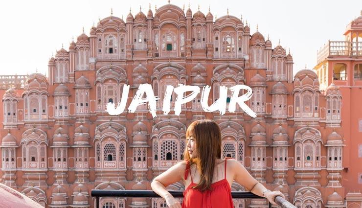 जयपुर की ये 4 जगहें देती हैं वास्तुकला का शानदार नजारा, आंखों को दिलाए सुकून
