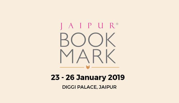 sixth edition,jaipur bookmark,literary stalwarts,zee jaipur literature festival 2019
