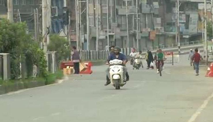जम्मू-कश्मीर से आर्टिकल 370 और 35A हटने के बाद ऐसा है वहां का हाल, वीडियो आया सामने