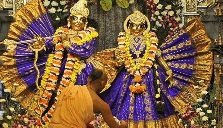 Krishna Janmashtami 2021 Wishes :  कृष्ण जिनका नाम, गोकुल जिनका धाम... जन्माष्टमी के मौके पर अपने परिजनों को Whatsapp और SMS के जरिए भेजें ये संदेश