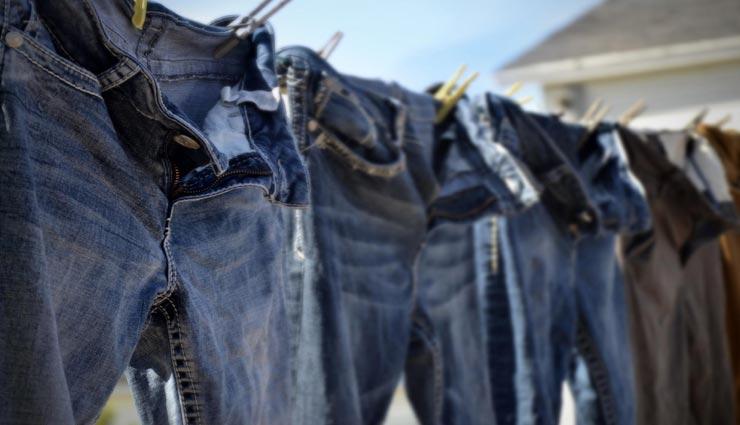 home tips,smart tips,jeans cleaning ,होम टिप्स, स्मार्ट टिप्स, जींस की सफाई