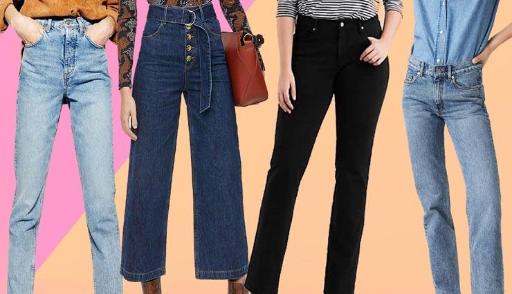 fashion tips,fashion tips in hindi,tips and tricks to shopping jeans,selection of jeans ,फैशन टिप्स, फैशन टिप्स हिंदी में, जींस खरीदने के टिप्स और ट्रिक्स, जींस का चुनाव