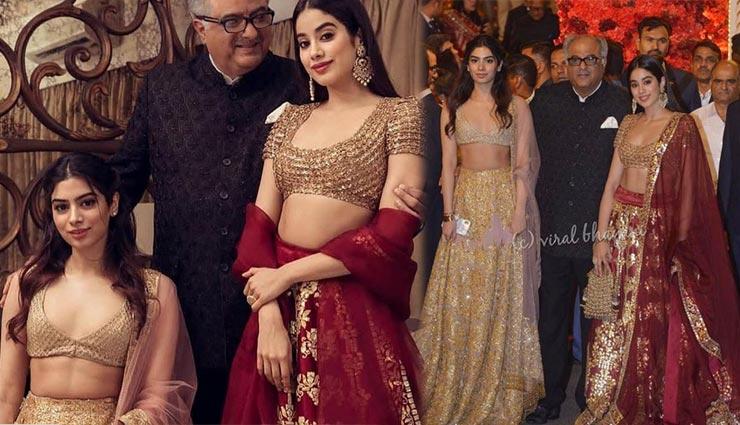 Isha Ambani-Anand Piramal Wedding: ईशा अंबानी की शादी में बेहद खूबसूरत नजर आई जाह्नवी और खुशी कपूर, देखे तस्वीरें