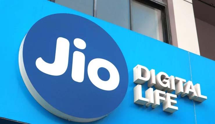 दिवाली से पहले Jio का अपने ग्राहकों को बड़ा झटका, अब दूसरे नेटवर्क पर बात करने के लिए देने होंगे पैसे