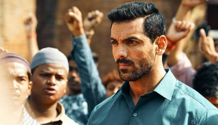 john abraham,batla house,batla house box office,john abraham news,entertainment,bollywood news in hindi ,जॉन अब्राहम,बाटला हाउस