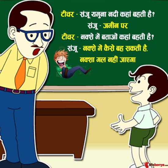 funny jokes,funny jokes in hindi,jokes,hindi jokes ,मजेदार चुटकुले