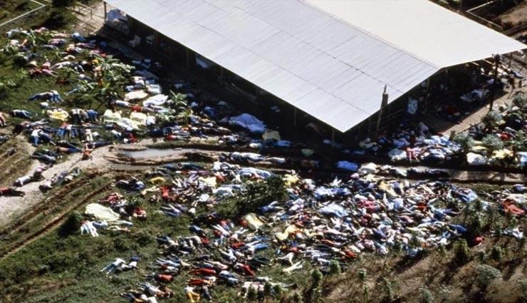 इतिहास का सबसे खौफनाक हादसा, अंधविश्वास के कारण 900 लोगों ने एकसाथ कर ली थी सुसाइड