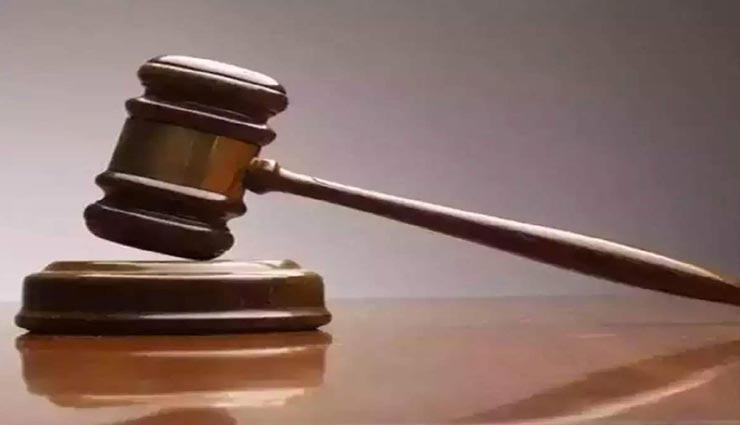 भरतपुर : दो हजार की रिश्वत के बदले मिली 2 साल की जेल, रंगे हाथों हुआ था गिरफ्तार