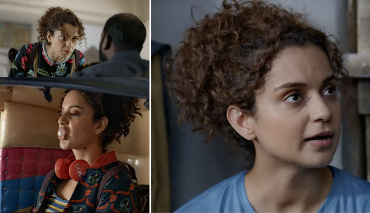 बेहतरीन फिल्म का संकेत देता है 'जजमेंटल है क्या' का ट्रेलर