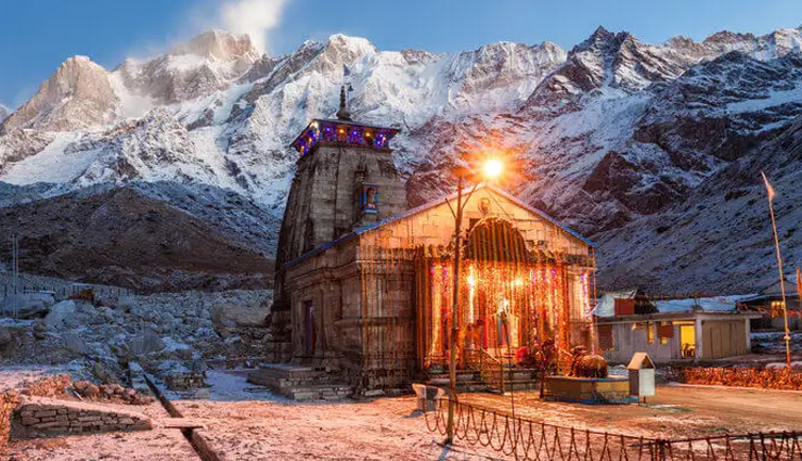 12 Famous Jyotirlingas To Visit in India