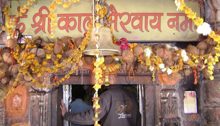 5 Kaal Bhairav Temples in India