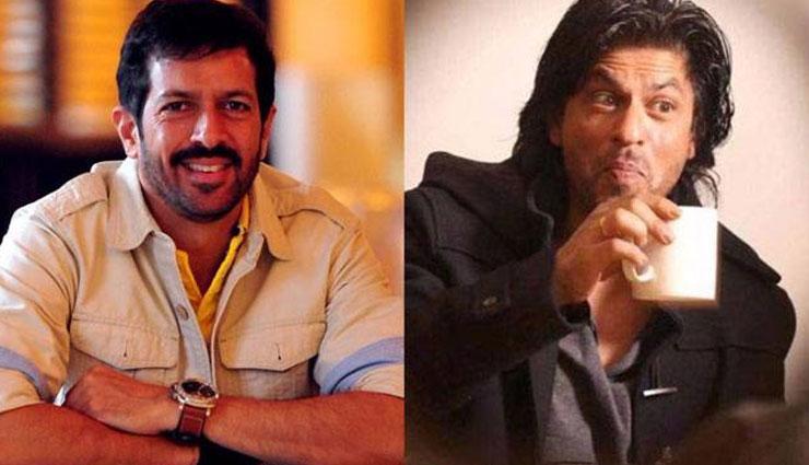 kabir khan,kabir khan wants to make film on indian army with srk,Shah Rukh Khan,entertainment news
