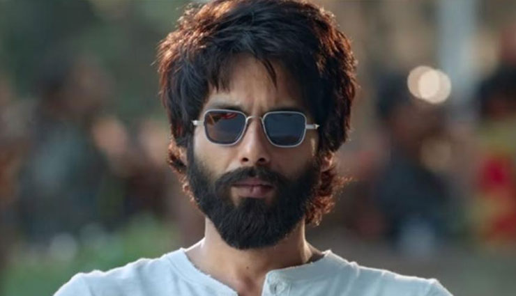 shahid kapoor,shahid kapoor news,shahid kapoor movie,kabir singh,kabir singh 250 crore,kabir singh box office,kabir singh box office report,Salman Khan,bharat,entertainment,bollywood ,शाहिद कपूर,कबीर सिंह,सलमान खान,भारत