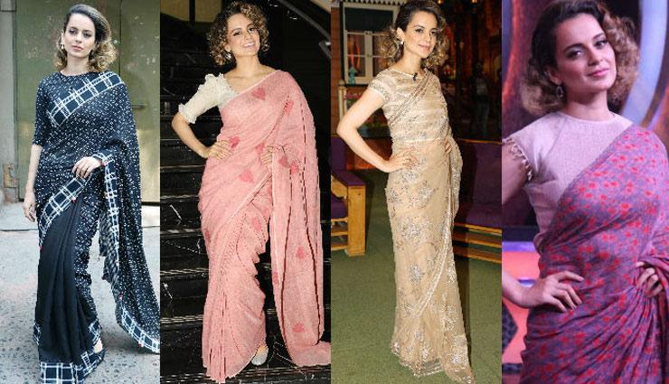 fashion trends,fashion tips,kangana ranaut,kangana fashion,saree fashion,navratri fashion,navratri special,navratri ,फैशन टिप्स, फैशन ट्रेंड्स, कंगना रनोत, कंगना फैशन, साड़ी फैशन, नवरात्रि, नवरात्रि स्पेशल, नवरात्रि फैशन