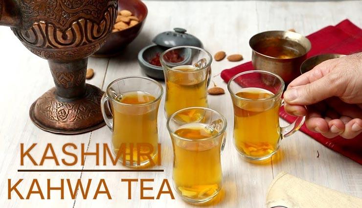 सर्दियों में ले प्रसिद्द कश्मीरी चाय 'कहवा' का मजा, मिनटों में होगी तैयार #Recipe