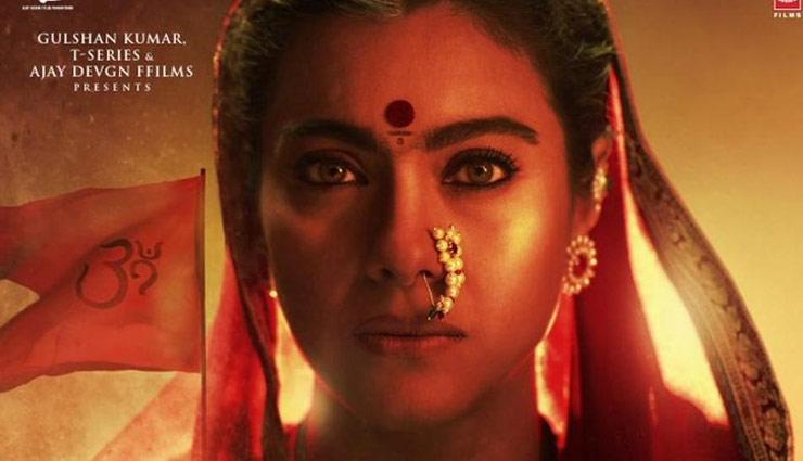 tanhaji 100 crore,ajay devgn,bollywood,tanhaji the unsung warrior,kajol,saif ali khan,box office,tanhaji the unsung warrior box office,tanhaji the unsung warrior 100 crore,tanhaji the unsung warrior 6 day collection,entertainment,bollywood news in hindi ,अजय देवगन, काजोल,सैफ अली खान