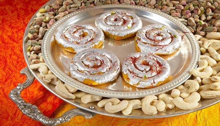 मेहमानों का स्वागत करें काजू जलेबी के साथ, दर्शाएगी शाही अंदाज #Recipe
