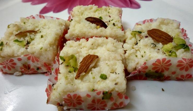 kalakand recipe,recipe,recipe in hindi,special recipe,raksha bandhan special,rakhi special,rakhi 2020 ,कलाकंद रेसिपी, रेसिपी, रेसिपी हिंदी में, स्पेशल रेसिपी, रक्षाबंधन स्पेशल, राखी स्पेशल, राखी 2020