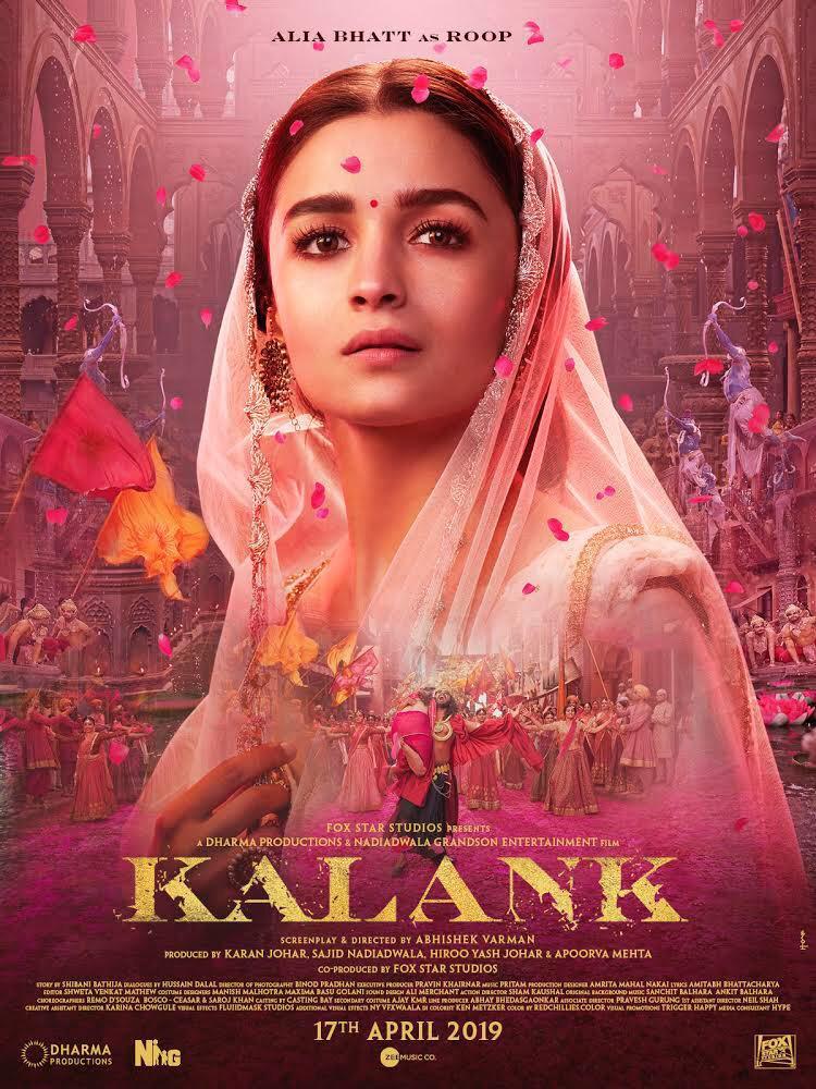 alia bhatt,alia bhatt birthday,kalank,karan johar,kalank poster,kalank movie,karan johar movie kalank,alia bhatt kalank movie,sanjay dutt,varun dhawan,sonakshi sinha,aditya roy kapoor,madhuri dixit,bollywood,bollywood news hindi,bollywood gossips hindi ,आलिया भट्ट,आलिया भट्ट बर्थडे,करण जौहर,कलंक,कलंक पोस्टर,माधुरी दीक्षित,सोनाक्षी सिन्हा,संजय दत्त,वरुण धवन,आदित्य रॉय कपूर,बॉलीवुड,बॉलीवुड खबरे हिंदी में