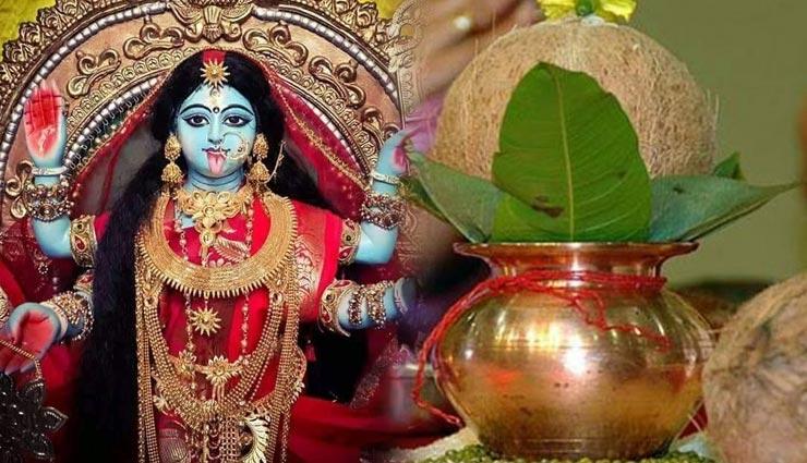 Navratri Special 2019: नवरात्रि पर कलश स्थापना का शुभ मुहूर्त, सामग्री और महत्व