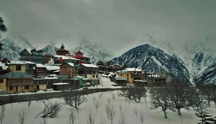 tourist places,indian tourist places,kalpa,himachal pradesh tourist destination ,पर्यटन स्थल, भारतीय पर्यटन स्थल, कल्पा, हिमाचल प्रदेश