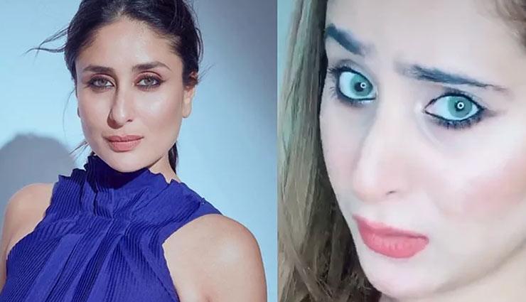 VIDEO- Kareena Kapoor's TikTok doppelganger will leave Saif Ali Khan confused