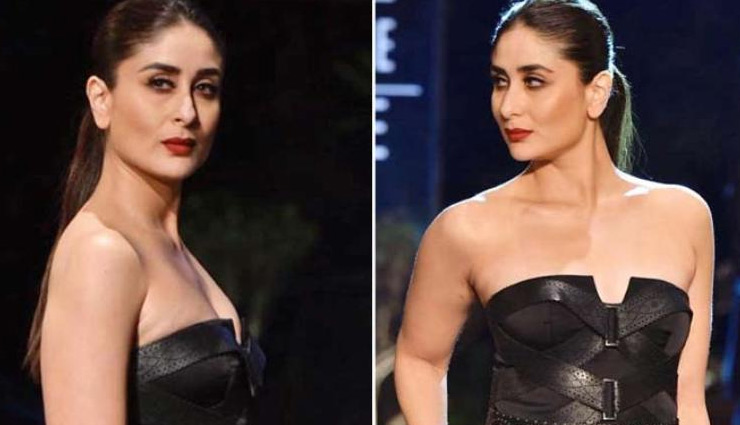 Kareena Kapoor Khan Open About Reinvention in Her Life