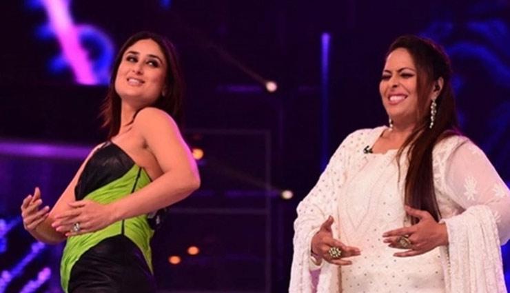 VIDEO- Kareena Kapoor recreates 'Poo' moment on Dance India Dance with Geeta Kapur