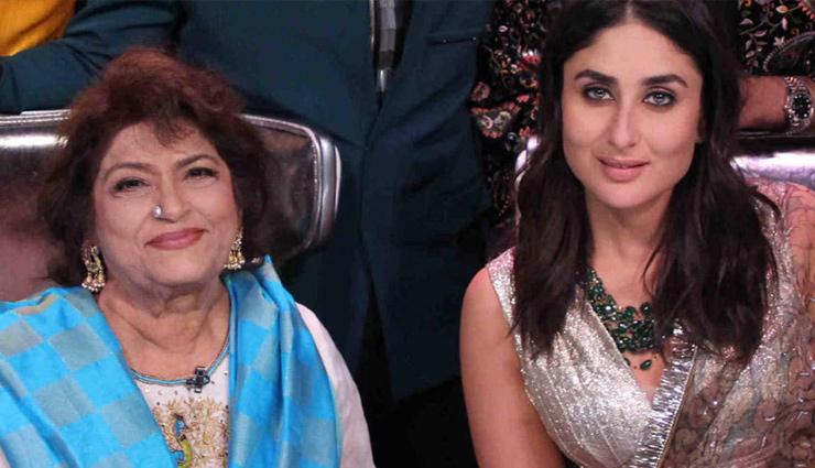 करीना कपूर को जब सरोज खान ने कहा था - पैर नहीं चला सकती तो फेस ही चला