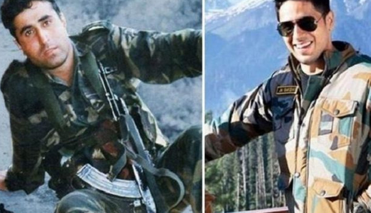 Kargil Vijay Divas- Love Story of Kargil War Hero Vikram Batra is an
