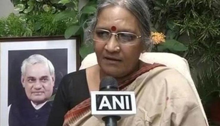 Atal Bihari Vajpayee's niece Karuna Shukla accuses BJP of trying to