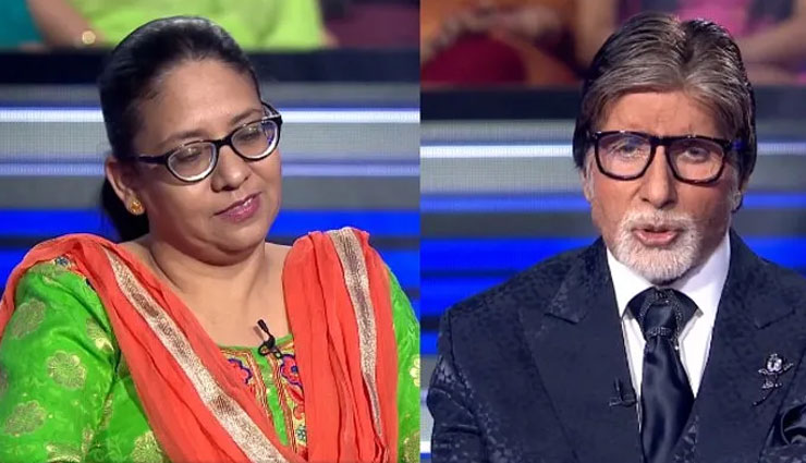 Last contestant on KBC 11 quits Amitabh Bachchan's show on Rs 12.5 lakh question