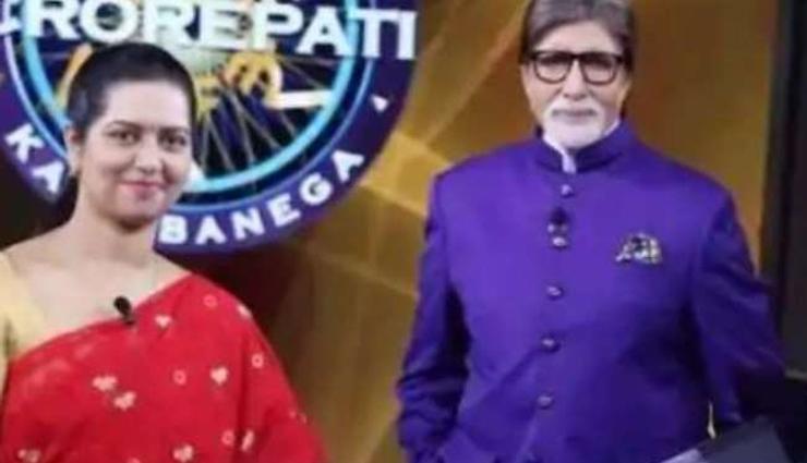 KBC12 / 50 लाख के लिए रुना साहा से अमिताभ बच्चन ने पूछा था ये सवाल, क्या आप जानते है इसका सही जवाब?