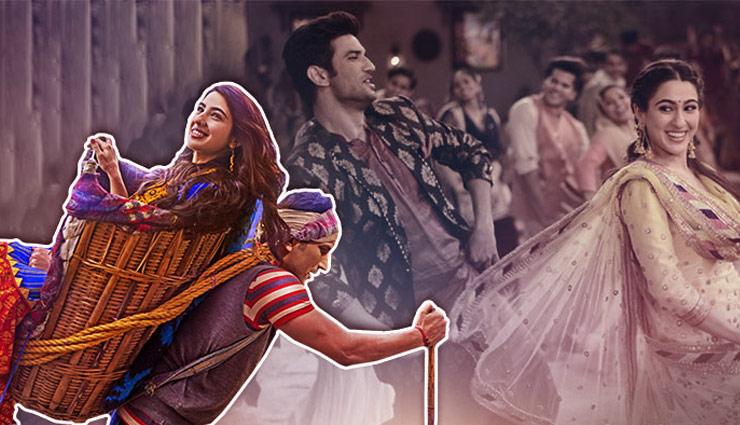 'केदारनाथ': स्पेशल स्क्रीनिंग और 'सिम्बा' का पहला गीत जारी