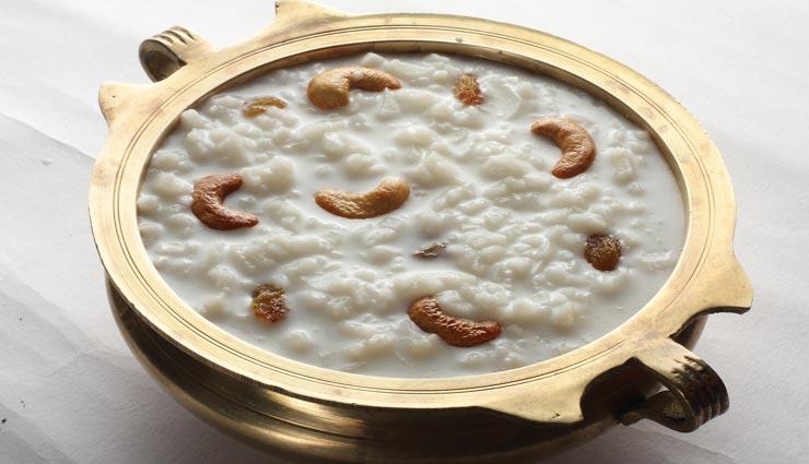 kheel kheer recipe,recipe,recipe in hindi,lohri special ,खील खीर रेसिपी, रेसिपी, रेसिपी हिंदी में, लोहड़ी स्पेशल
