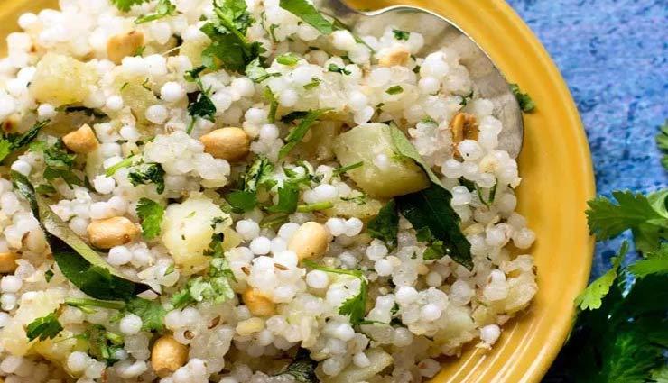 Navratri 2019: फलाहार में बेस्ट है 'साबूदाने की खिचड़ी', मिनटों में होगी तैयार #Recipe