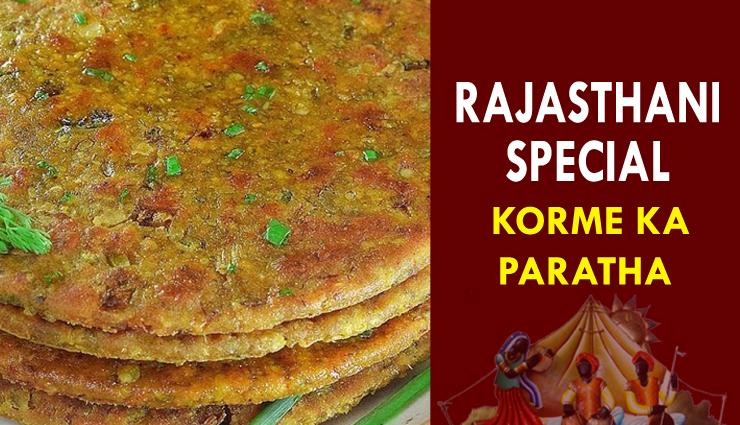 Recipe- Rajasthani Special Korme ka Paratha