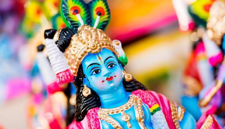 Krishna Janmashtami 2021 : कृष्ण जन्मोत्सव पर अपने दोस्तों और रिश्तेदारों को दें शुभकामनाएं, Whatsapp और SMS के जरिए भेजें ये संदेश