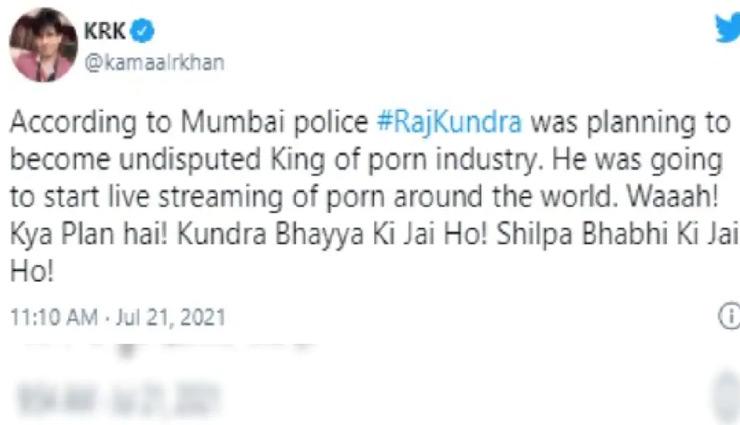 kamaal rashid khan,krk,raj kundra,raj kundra arrest,krk tweet raj kundra,Shilpa Shetty,shilpa shetty husband raj kundra arrest