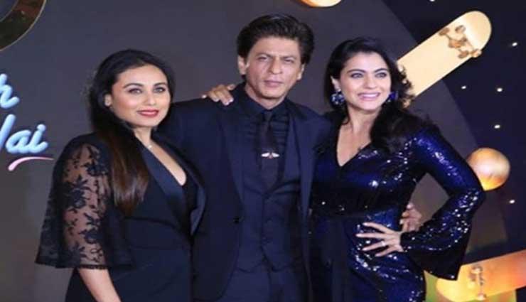 PICS-20 Years of Kuch Kuch Hota Hai: Varun Dhawan to Janhvi Kapoor, Bollywood celebrates anniversary of SRK, Kajol and Rani's cult-classic