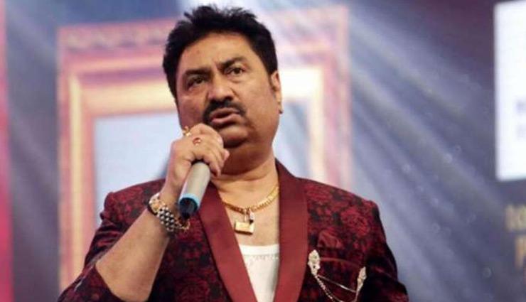 कोरोना की चपेट में आए फेमस सिंगर कुमार सानू, कहा- 'दुआ करें'